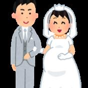 ネパールでは妊娠したら自動的に婚姻成立