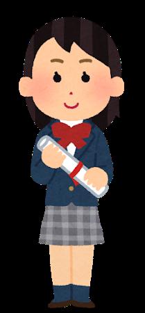 高校を卒業後で日本で働きたい外国籍の高校生へ